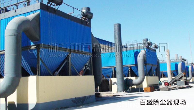 <b>氧化铝熟料窑窑尾袋式除尘器的应用</b>